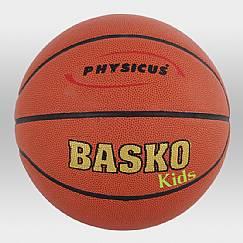 Bola de Basketball Basko Kids