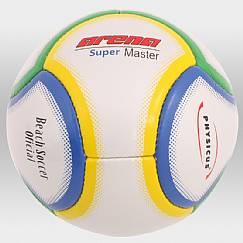 Bola de Beach Soccer Arena Super Master
