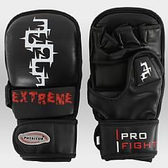 Luva de MMA Pro Fight - Modelo I