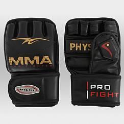 Luva de MMA Pro Fight - Modelo III