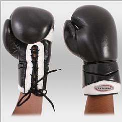 Luva de Boxe (Cadarço) - Modelo II